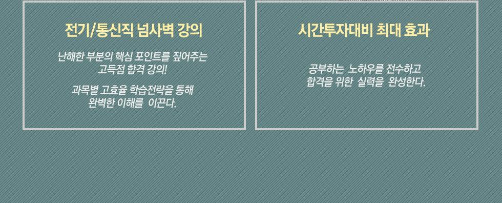 기술직 최우영01